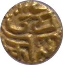 2 Fanams - Raja Raja (Chola Empire) – revers