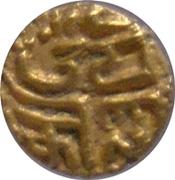 2 Fanams - Raja Raja (Chola Empire) -  revers