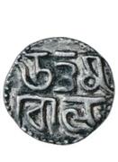 Silver Kahavanu - Uttama Chola – revers