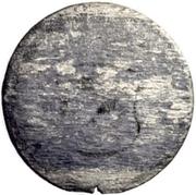 1 pfennig - Ulrich VII – revers