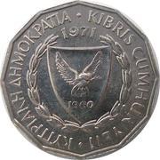 1 mil - République -  avers