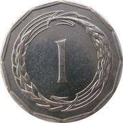 1 mil - République – revers