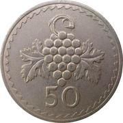 50 mils - République – revers