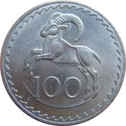 100 mils - République -  revers