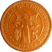 5 mils - Elizabeth II -  revers