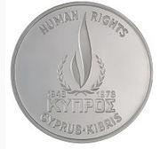 500 mils (droits de l'homme) – avers