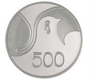 500 mils (droits de l'homme) – revers