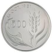 500 mils (Journée mondiale de l'alimentation) – revers