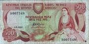 500 Mils – avers