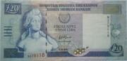 Cyprus 20 pounds 1997 – avers