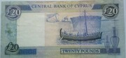 Cyprus 20 pounds 1997 – revers