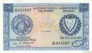 250 Mils – avers