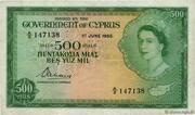 500 Mils -  avers