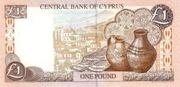 1 Pound – revers