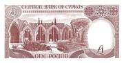 Cyprus 1982 1 Pound – revers