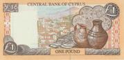 1 Pound. – revers