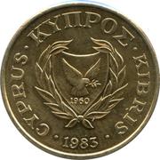 5 cents (type 1 armoiries; numéro de valeur solide) -  avers