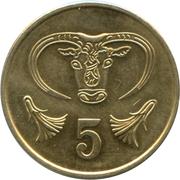 5 cents (type 1 armoiries; numéro de valeur solide) -  revers