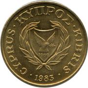 10 cents (type 1 armoiries; numéro de valeur solide) -  avers