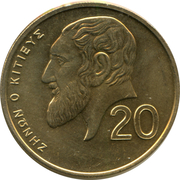 20 cents (type 1 armoiries) -  revers