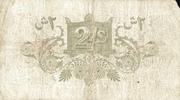 2 Shillings – revers