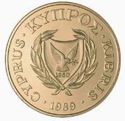 20 cents (numéro de valeur solide) -  avers