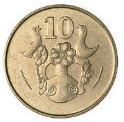 10 cents (type 1 armoiries; numéro de valeur solide) -  revers