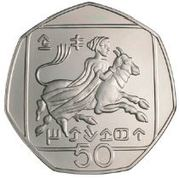 50 cents - République – revers