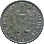 1 cent (type 1 armoiries; numéro de valeur encadré) -  avers