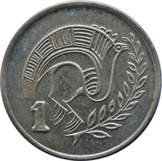 1 cent (type 1 armoiries; numéro de valeur encadré) -  revers