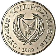 20 cents (type 1 armoiries) – avers