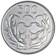 500 Mils (Olympics games Moscow - Silver proof issue) – revers