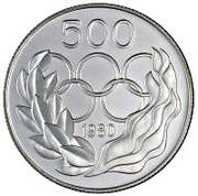 500 Mils (Jeux olympiques de Moscou, essai) – revers