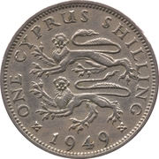 1 shilling - Georges VI – revers