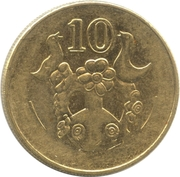 10 cents (type 2 armoiries) -  revers