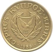 10 cents (type 1 armoiries; numéro de valeur encadré) -  avers