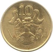10 cents (type 1 armoiries; numéro de valeur encadré) -  revers