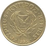 5 cents (type 1 armoiries; numéro de valeur encadré) -  avers
