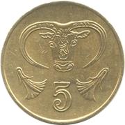 5 cents (type 1 armoiries; numéro de valeur encadré) -  revers