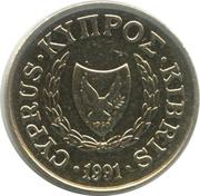 1 cent (type 2 armoiries) -  avers