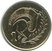 1 cent (type 2 armoiries) -  revers