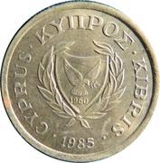 2 cents (type 1 armoiries; numéro de valeur encadré) -  avers