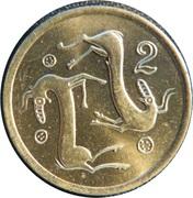 2 cents (type 1 armoiries; numéro de valeur encadré) -  revers