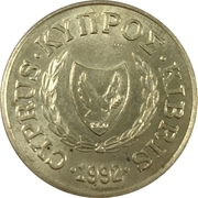 20 cents (type 2 armoiries) -  avers