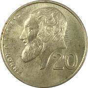 20 cents (type 2 armoiries) – revers