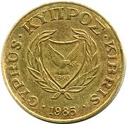 20 cents (numéro de valeur encadré) -  avers