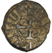 1 Kardez - Hetoum I (light; seated on bench type) – revers