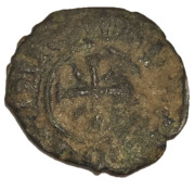 1 Kardez - Hetoum I (seated on throne with lions type) – revers