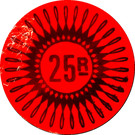 25 Rupees – revers