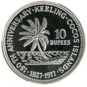 10 Rupees (Kingdom Anniversary) – revers